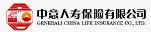 中意人寿保险有限公司(GeneralI China Life Insurance Co., Ltd.)