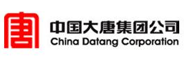 大唐集团(China DaTang Corportion)