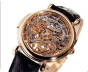 Skeleton Minute Repeater